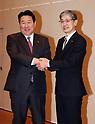 Yuji Akasaka to suceed Ueki as JAL president