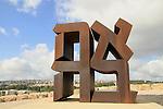 Jerusalem, Israel Museum, Ahava, corten steel, by Robert Indiana at the Billy Roze Art Garden