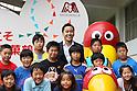 Yuki Ota, AUGUST 2, 2011 - Fencing : Factory tour for children in Tohoku-Kanto Natural Disaster affected areas ..at Morinaga Tsurumi Factory, Kanagawa, Japan. (Photo by YUTAKA/AFLO SPORT) [1040]