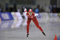 SPEED SKATING: SALT LAKE CITY: 20-11-2015, Utah Olympic Oval, ISU World Cup, Podium 5000m Ladies B-Division, Urzula Wlodarczyk (POL), ©foto Martin de Jong