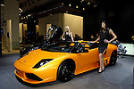Lamborghini Murcielago LP640 Roadster at the North American International Auto Show, 2007