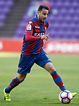Levante UD's Pedro Lopez during La Liga Second Division match. March 11,2017. (ALTERPHOTOS/Acero)