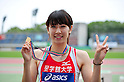 Japan Student Athletics National Championships 2011