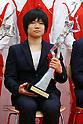 Misato Nakamura, <br /> JUNE 23, 2016 - News : JOC Sports Awards ceremony in Tokyo, Japan. (Photo by Sho Tamura/AFLO SPORT)