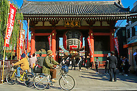 """Kaminarimon """"Thunder Gate"""" at Sensoji is the outer of two large entrance gates that ultimately leads to Sensoji Temple. The gate's most famous feature is the huge red lantern. Sensoji is Tokyo's oldest temple and one of its most significant. Formerly associated with the Tendai sect, it became independent after World War II. Adjacent to the temple is  Asakusa Shrine."""