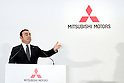 Carlos Ghosn, Chairman and Chief Executive Officer of Nissan Motor Co., Ltd., speaks during a press conference on October 20, 2016, Tokyo, Japan. Ghosn announced that Nissan completed its acquisition of a 34% equity stake in MMC for 237 billion yen, becoming its single largest shareholder. (Photo by Rodrigo Reyes Marin/AFLO)