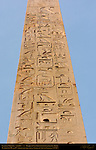 Lateran Obelisk Tuthmosis III 1430 BC detail of Hieroglyphics Sunset Piazza di San Giovanni in Laterano Rome