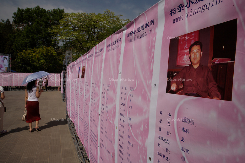 """www.xiangqin.tv singles event. Parents are looking for a match for their daughter. Lin Yang overheard them saying. """"This one is too tall."""" and """"He wasn't born in Beijing, she should have someone who was born in Beijing."""