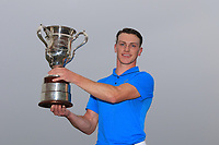 North of Ireland Amateur Open Championship 2017