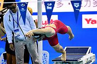 Bianchi Ilaria ITA <br /> Women's Medley 4x100m <br /> Hangh Zhou 16/12/2018 <br /> Hang Zhou Olympic &amp; International Expo Center <br /> 14th Fina World Swimming Championships 25m <br /> Photo Andrea Staccioli/ Deepbluemedia /Insidefoto