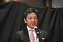 Yutaka Inoue, <br /> JANUARY 8, 2016 : Japanese Olympic Committee (JOC) and their Official Partner Coca-Cola Japan hold a media conference at Tokyo Metropolitan Gymnasium in Tokyo, Japan. Coca-Cola Japan implemented the donation program for they set the first funding machine at Tokyo Metropolitan Gymnasium. (Photo by AFLO SPORT)