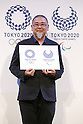 Asao Tokolo, April 25, 2016 : Asao Tokolo attends press conference, regarding the Tokyo 2020 Olympic and Paralympic games official emblems in Tokyo, Japan.  The Tokyo Organising Committee of the Olympic and Paralympic Games unveiled the emblems. (Photo by Yusuke Nakanishi/AFLO SPORT)