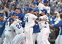 Kansas City Royals team group (Royals),<br /> OCTOBER 15, 2014 - MLB : Norichika Aoki (23) of the Kansas City Royals celebrates with teammates after winning the Major League Baseball American League championship series Game 4 at Kauffman Stadium in Kansas City, Missouri, USA. <br /> (Photo by AFLO)