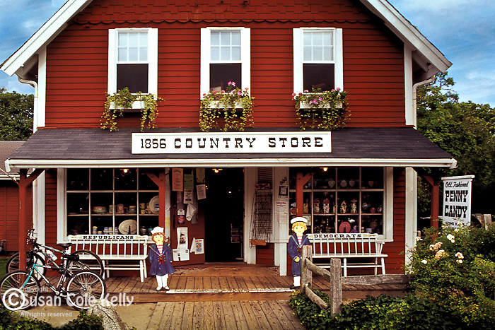 1856 Country Store, Centerville, Barnstable, Cape Cod, MA