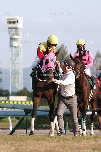 Apollo Kentucky (Fuma Matsuwaka),<br /> NOVEMBER 6, 2016 - Horse Racing :<br /> Jockey Fuma Matsuwaka riding Apollo Kentucky celebrates after winning the Miyako Stakes at Kyoto Racecourse in Kyoto, Japan. (Photo by Eiichi Yamane/AFLO)