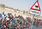 Stage 1 Nakheel Stage
