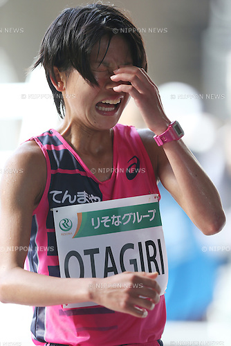 Aki Otagiri (JPN),<br /> NOVEMBER 15, 2015 - Marathon : 1st Saitama International Marathon in Saitama, Japan. (Photo by Jun Tsukida/AFLO SPORT)