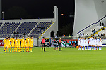 Players of Australia and Uzbekistan look on in the penalty shoot-out during the AFC Asian Cup UAE 2019 Round of 16 match between Australia (AUS) and Uzbekistan (UZB) at Khalifa Bin Zayed Stadium on 21 January 2019 in Al Ain, United Arab Emirates. Photo by Marcio Rodrigo Machado / Power Sport Images