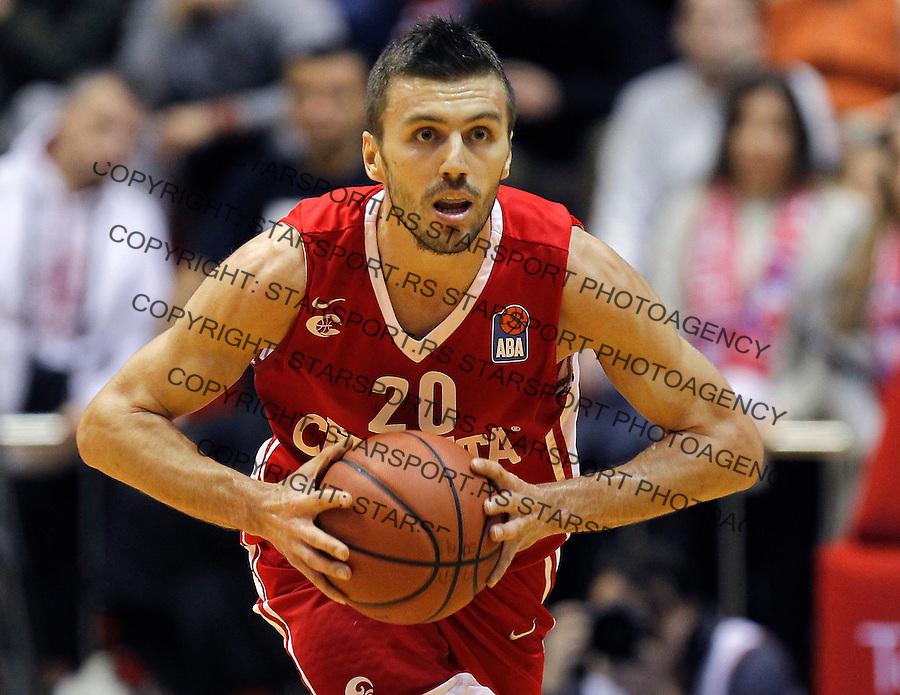 Kosarka ABA League season 2015-2016<br /> Crvena Zvezda v Cedevita<br /> Nemanja Gordic<br /> Beograd, 04.01.2015.<br /> foto: Srdjan Stevanovic/Starsportphoto&copy;