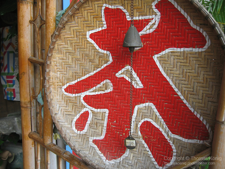 Meinong, Taiwan -- The Chinese character for 'tea' painted on a basket outside a traditional tea house in the Hakka village of Meinong.