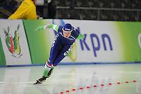 SCHAATSEN: BERLIJN: Sportforum Berlin, 05-12-2014, ISU World Cup, Carlijn Achtereekte (NED), ©foto Martin de Jong
