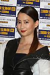 Mayuko Kawakita, Oct 27, 2016: Japanese actress Mayuko Kawakita attends the Christmas Jewelry Princess Award in Yokohama, Japan on Oct 27, 2016. (Photo by AFLO)