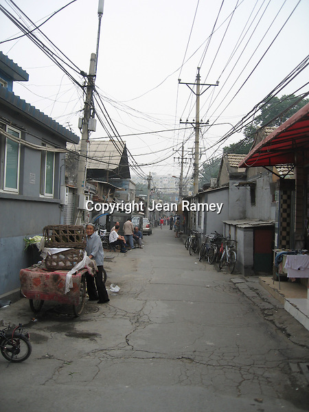 Cha'er Hutong, Beijing