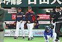 (L to R) . Osamu Higashio (JPN), . Koji Yamamoto (JPN), .MARCH 6, 2013 - WBC : .2013 World Baseball Classic .1st Round Pool A .between Japan 3-6 Cuba .at Yafuoku Dome, Fukuoka, Japan. .(Photo by YUTAKA/AFLO SPORT) [1040]