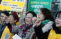 Anti-Japan protest in Seoul