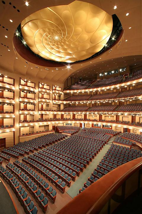 Cesar Pelli's Arsht Center Miami