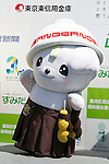 Sano City mascot Sanomaru performs during the ''Local Characters Festival in Sumida 2015'' on May 30, 2015, Tokyo, Japan. The festival is held by Sumida ward, Tokyo Skytree town, the local shopping street and ''Welcome Sumida'' Tourism Office. Approximately 90 characters attended the festival. According to the organizers the event attracts more than 120,000 people every year. (Photo by Rodrigo Reyes Marin/AFLO)