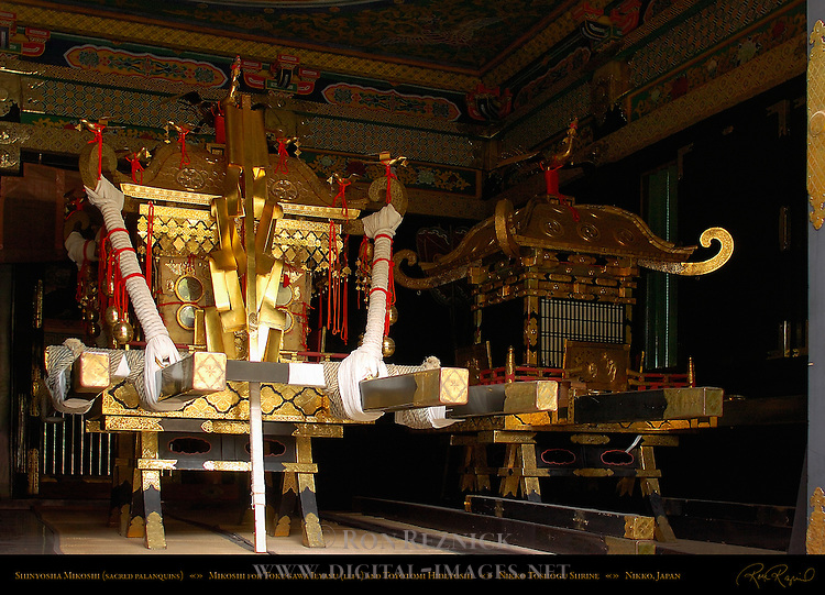 Mikoshi Sacred Spirit Palanquins for Tokugawa Ieyasu (left) and Toyotomi Hideyoshi Shinyosha Shed Honsha Central Shrine Nikko Toshogu Shrine Nikko Japan