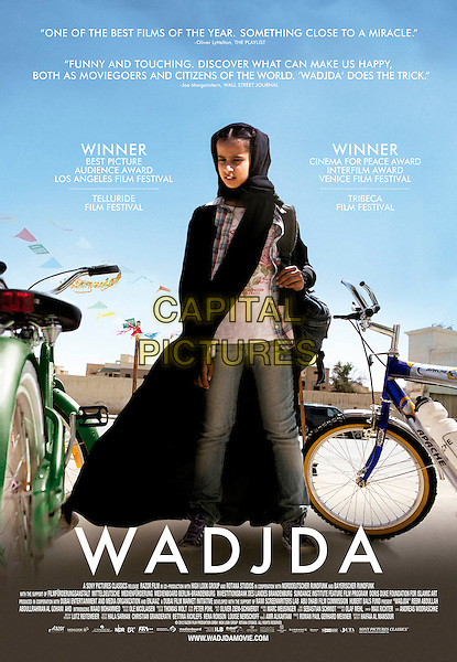 AMERICAN POSTER ART<br /> in Wadjda (2012) <br /> *Filmstill - Editorial Use Only*<br /> CAP/FB<br /> Image supplied by Capital Pictures