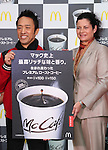 January 12, 2017, Tokyo, Japan - McDonald's Japan president Sarah Casanova (R) and Japanese actor Toshio Kakei (L) attend a promotional event for McDonald's new coffee and they distribute free samples to customers in Tokyo on Thursday, January 12, 2017. The hamburger restaurant chain will launch the new taste coffee at their restaurants from January 16.   (Photo by Yoshio Tsunoda/AFLO) LWX -ytd-
