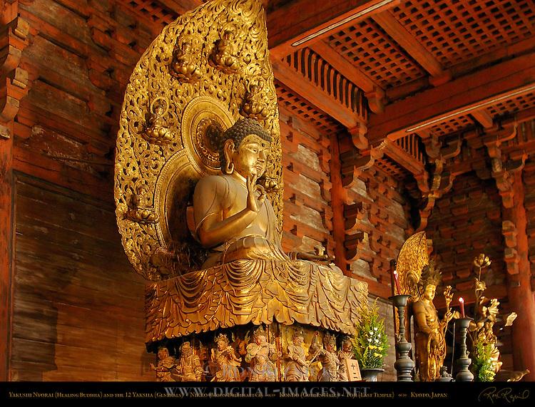 Yakushi Nyorai Healing Buddha, 12 Yaksha Generals, Nikko Moon Bodhisattva, Kondo Golden Hall, Toji East Temple, Kyoto, Japan
