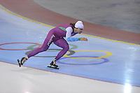 SCHAATSEN: SALT LAKE CITY: Utah Olympic Oval, 14-11-2013, Essent ISU World Cup, training, Gerard van Velde (trainer/coach Team Beslist.nl), ©foto Martin de Jong