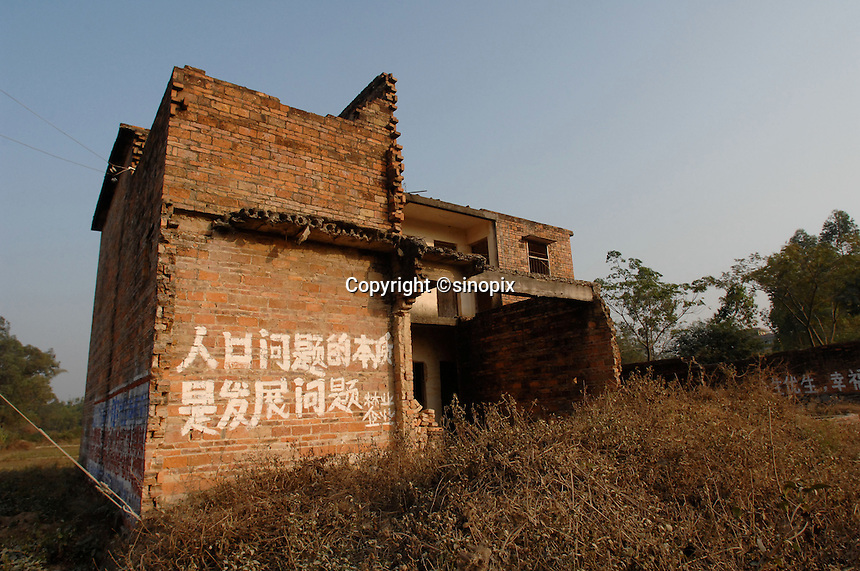 A house demolished by the Birth Control Unit in south China's, Bobai County. The house was destroyed by thugs controlled by the Birth Control Unit after a crack-down last May, 2006 when the people rioted after mass fines, forced abortions and sterlizations were meted out.