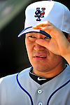 4 July 2010: New York Mets starting pitcher Hisanori Takahashi in the dugout during a game against the Washington Nationals at Nationals Park in Washington, DC. The Mets defeated the Nationals 9-5, splitting their 4-game series. Mandatory Credit: Ed Wolfstein Photo