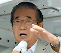 Shintaro Ishihara Co-leader of the Opposition Japan Restoration Party Speaks During a Campaign Rally