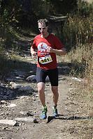 2017 PanAm Championship - Run