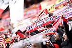 Atletico de Madrid's supporters during La Liga match. April 23,2016. (ALTERPHOTOS/Acero)