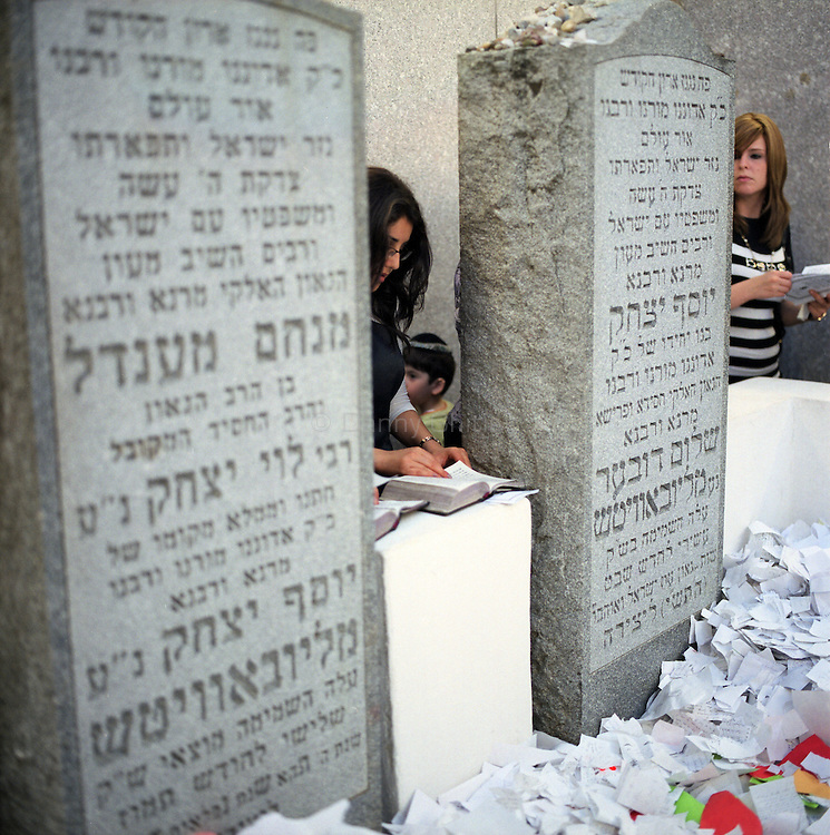 The gravesite of Rabbi Menachem Mendel Schneerson, the leader of the Chabad Lubavitch movement, a sect of Jewish orthodoxy. Every year on the anniversary of his death thousands of people come to pay their respects.