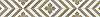 """Maharaja 1 6 3/4"""" border, a waterjet stone mosaic, shown in polished Driftwood and honed Thassos, is part of the Silk Road® collection by New Ravenna."""