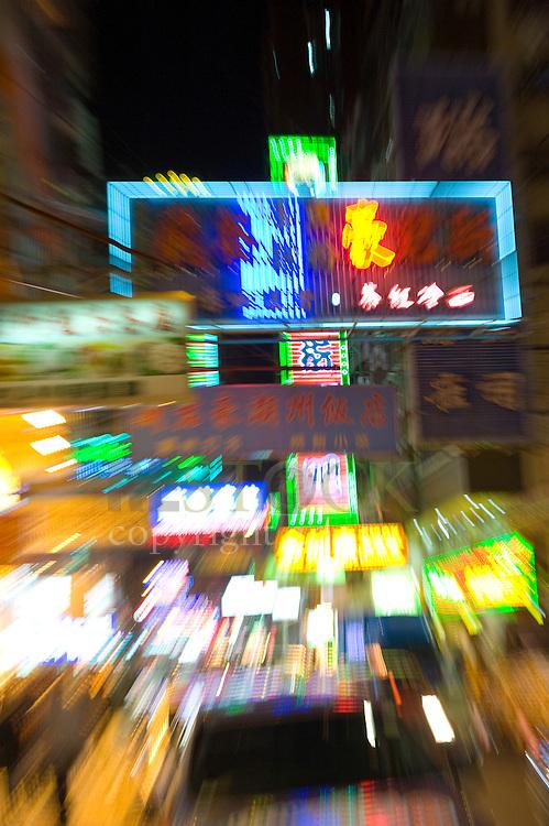 Hong Kong City Lights