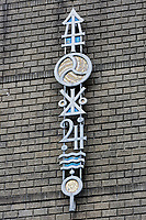 Pictured: A sculpture on the wall of Ty Elwyn. Wednesday 09 March 2018<br /> Re: The effect that the Scarlets RFC has had in the town of Llanelli in Carmarthenshire and the west Wales region.