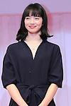 Nana Komatsu, Jan 21, 2016 : Japanese actress Nana Komatsu attends the 27th Japan Best Jewellery Wearer Awards ceremony in Tokyo, Japan on January 21, 2016. (Photo by AFLO)
