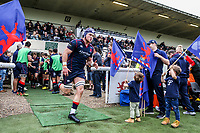 Matt Eliet of London Scottish enters the stadium during the Greene King IPA Championship match between London Scottish Football Club and Doncaster Knights at Richmond Athletic Ground, Richmond, United Kingdom on 30 September 2017. Photo by Jason Brown / PRiME Media Images.