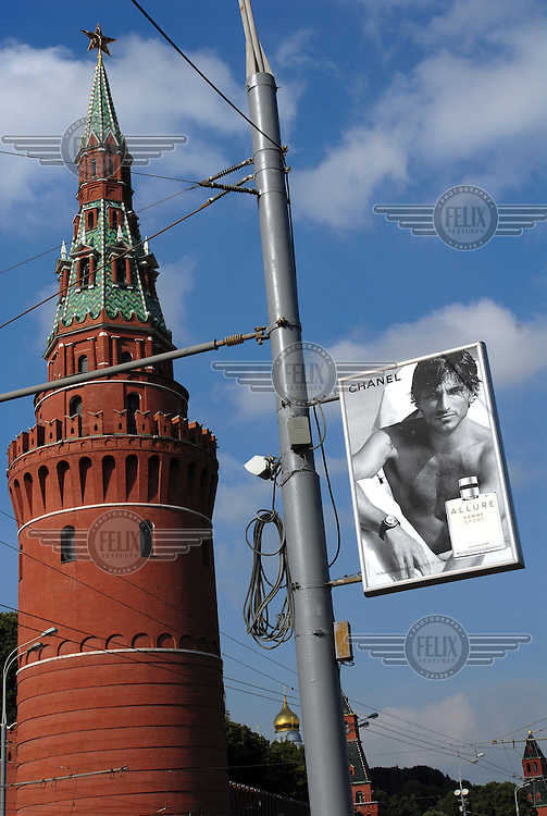Advert for imported luxury cosmetics on a lampost opposite from the Kremlin.
