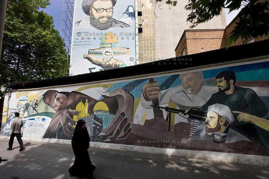 Graffiti in Tehran, Iran May 9,  2007.