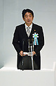 August 15, 2013, Tokyo, Japan - Japan's Prime Minister Shinzo Abe delivers a message during a ceremony in Tokyo marking the 68th anniversary of Japan's surrender in World War II on Thursday, August 15, 2013. (Photo by Kaku Kurita/AFLO)